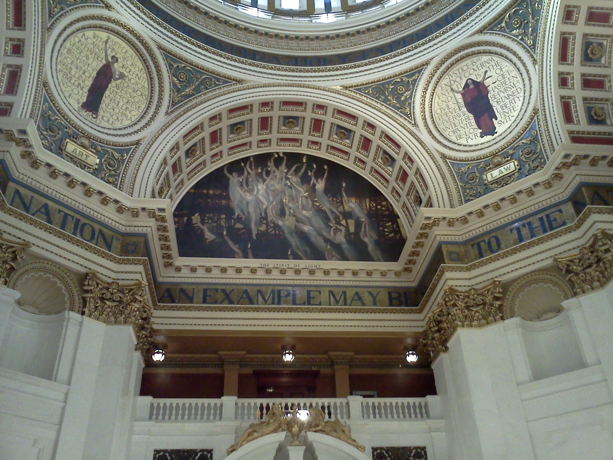 Capitol Rotunda - Facing House Chamber